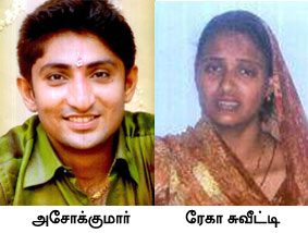 Ashok Kumar murdered by wife Rekha