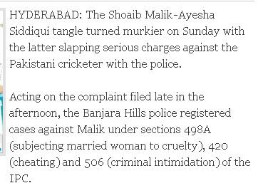 Shoab Malik facing 498a